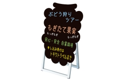 【ブドウ型・ショートサイズ】マーカーボードスタンド看板