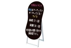 【ビーンズ型・ロングサイズ】マーカーボードスタンド看板