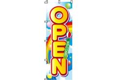 【のぼり旗】OPEN 0170013IN