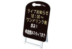 【マイク型・ショートサイズ】マーカーボードスタンド看板