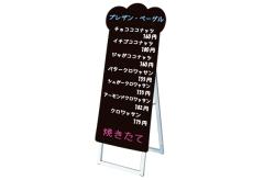 【パン型・ロングサイズ】マーカーボードスタンド看板