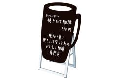 【カップ型・ショートサイズ】マーカーボードスタンド看板