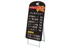 【めん類型・ロングサイズ】マーカーボードスタンド看板