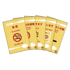 受動喫煙対策ステッカー5枚セット(C) 日本語・英語 店舗用 改正健康増進法