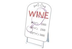 【ワイングラス型・ショートサイズ】マーカーボードスタンド看板
