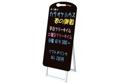 【マイク型・ロングサイズ】マーカーボードスタンド看板