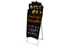 【フライドポテト型・ロングサイズ】マーカーボードスタンド看板
