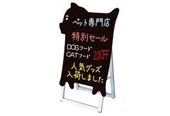 【イヌ型・ショートサイズ】マーカーボードスタンド看板