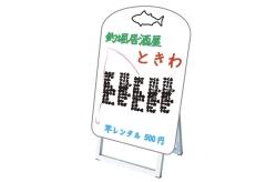 【魚型・ショートサイズ】マーカーボードスタンド看板