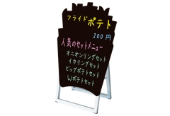 【フライドポテト型・ショートサイズ】マーカーボードスタンド看板