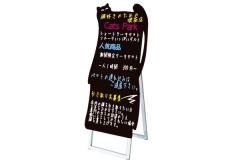 【ネコ型・ロングサイズ】マーカーボードスタンド看板